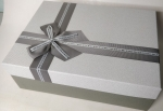 Big rectangular white gray gift box