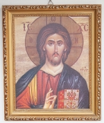 Painting picture icon Christ