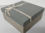 Gift box square middle