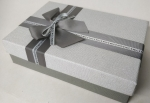 Small rectangular white gray gift box